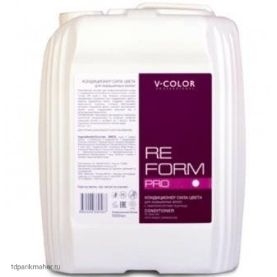 Кондиционер для окрашенных волос 5000мл V-COLOR