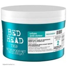 Маска для поврежденных волос Tigi Recovery