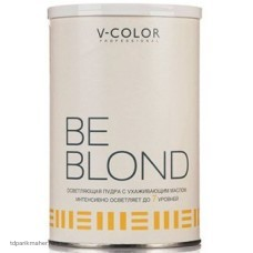 Осветляющая пудра V-COLOR BE BLOND 500гр