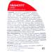 Спрей для дезинфекции поверхностей Авансепт, 500 мл