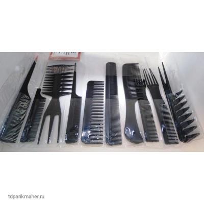 Набор из 10 расчесок для парикмахера