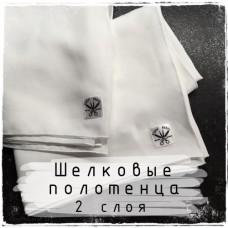 Шелковое полотенце Культ Волос двухслойное