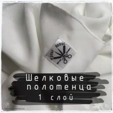 Шелковое полотенце Культ Волос однослойное тонкое