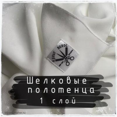 Шелковое полотенце Культ Волос однослойное тонкое 16 момми
