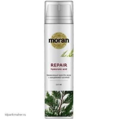 Крем для волос Moran (Repair hyaluronic acid) 220 мл с гиалуроновой кислотой и экстрактом смолы шишек туи 220 мл.