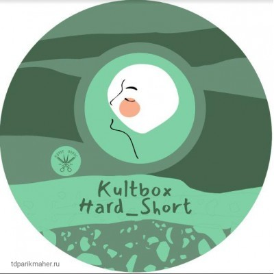 KultBox_Hard_Short Культ Волос