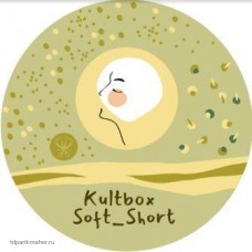 KultBox_Soft_Short