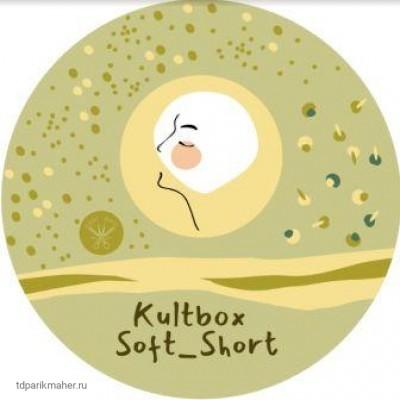 KultBox_Soft_Short Культ Волос