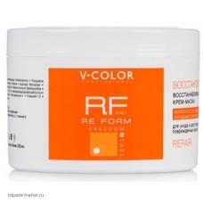 Маска V-Color Re Form для поврежденных волос 500 мл.