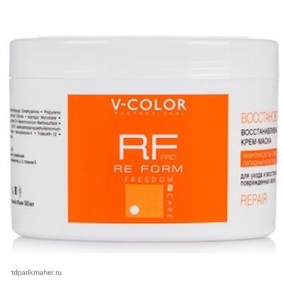 Восстанавливающая Крем-маска V-Color Re Form для поврежденных волос 500 мл.