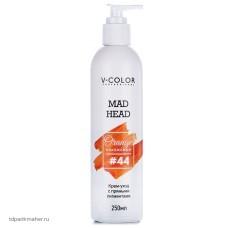 Крем-уход с прямыми пигментами MAD HEAD оранжевый #44 (250 мл.)