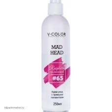Крем-уход с прямыми пигментами MAD HEAD малиновый #65 (250 мл.)