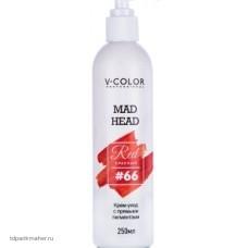Крем-уход с прямыми пигментами MAD HEAD красный #66 (250 мл.)