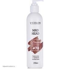 Крем-уход с прямыми пигментами MAD HEAD коричневый #70 (250 мл.)