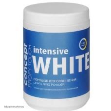Порошок для осветления волос Concept INTENSIVE WHITE 500 гр.