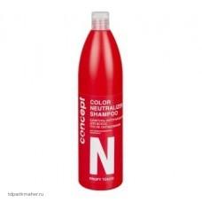 Шампунь-нейтрализатор для волос после окрашивания Concept COLOR NEUTRALIZER SHAMPOO 1000 мл.