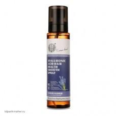 Увлажняющий спрей для волос Lao на основе гиалуроновой кислоты 150 мл.